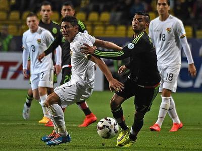 Panamá hace su estreno en la Copa América ante Bolivia » Ñanduti