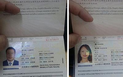 Migraciones detecta intento de ingreso ilegal de 5 chinos en CDE