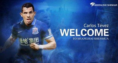 Carlos Tevez ficha por el Shanghai Shenhua