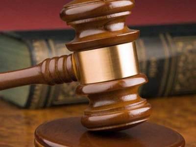 Caso Al Bashir: Corte Penal estudia caso de Sudáfrica