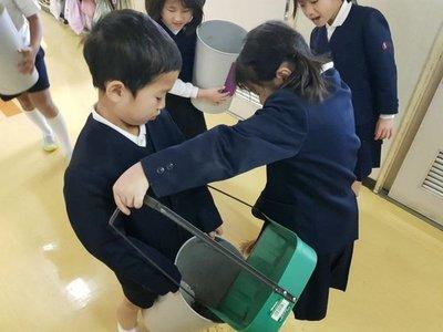 Limpieza a la japonesa