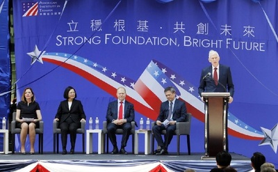 Estados Unidos abre instituto en Taiwán con rango de embajada