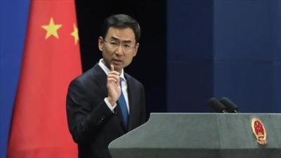 Pekín pide a EE.UU. que impida escala aérea de presidenta de Taiwán