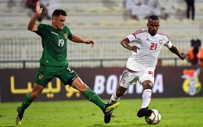 Emiratos Árabes y Bolivia firman tablas