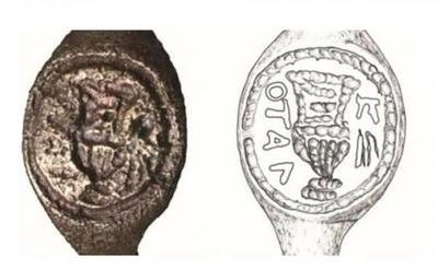 Hallan anillo de bronce atribuido a Poncio Pilatos