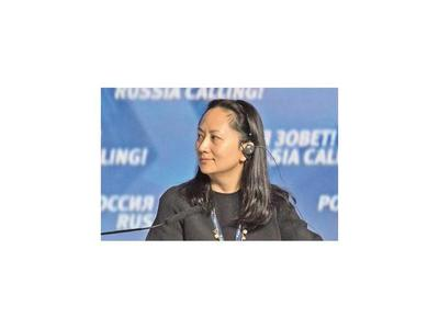 Cólera de China tras la detención de dirigente de Huawei