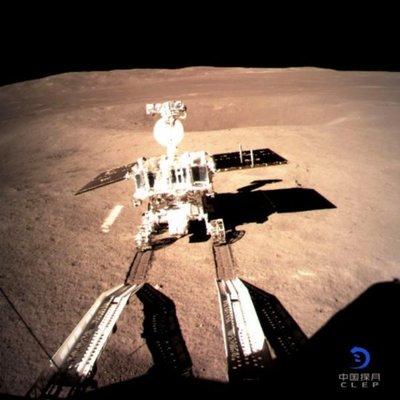"""Chinos buscan """"grandes descubrimientos"""" en cara oculta de la Luna"""