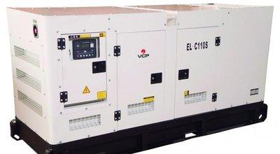 Se importaron generadores por más de US$ 135 millones