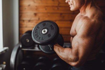 Fisiculturismo: entrenando el cuerpo y la mente