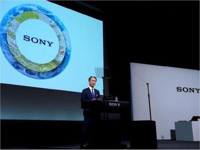 Sony apuesta por los juegos, la música y el cine en streaming