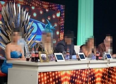 Misterio; ¿Quiénes serán los jurados del Baila 2019?