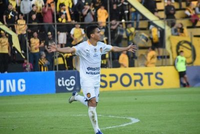 Guaraní 1