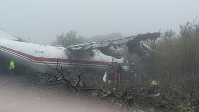 Fallecen 5 personas en aterrizaje de emergencia de un avión carguero en Ucrania