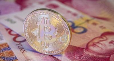 China acelera los preparativos para crear su propia moneda virtual