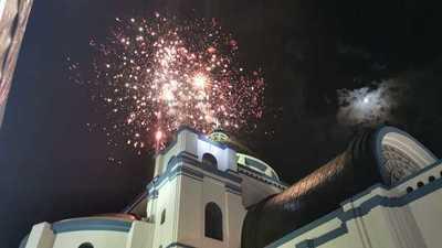 Caacupé: Iglesia insta a la honestidad y pide una justicia insobornable » Ñanduti