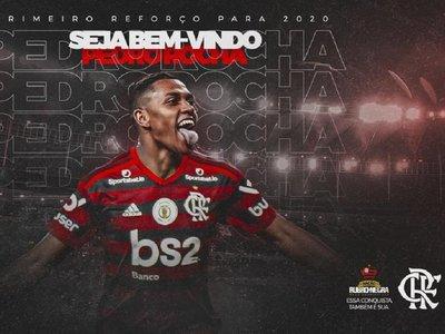 El primer refuerzo del Flamengo para la temporada 2020
