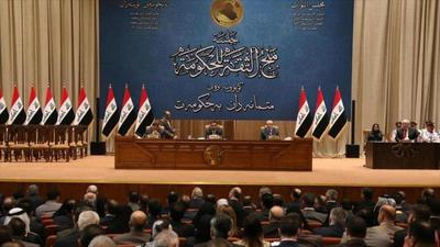 """Gobierno iraquí considera ataque de EEUU una """"violación"""" de su soberanía"""