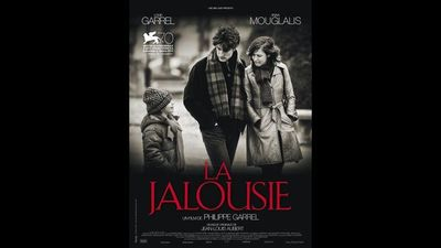 Ciclo de cine francés, los miércoles de febrero, en la Alianza Francesa