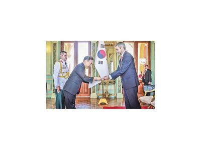 Embajadores de Corea y Uruguay fueron acreditados