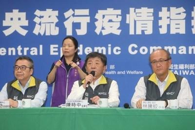 Insisten con la inclusión de Taiwán en la Organización Mundial de la Salud