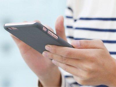 Una aplicación móvil ofrece ayuda a mujeres en riesgo de violencia en Brasil