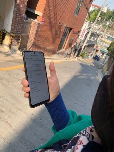 """""""Tomó un taxi sin mascarilla"""": así rastrea Corea del Sur para frenar el virus"""