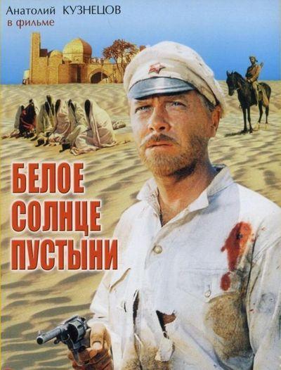 Rotundo éxito del ciclo de cine ruso en Paraguay TV, durante aislamiento social por COVID-19
