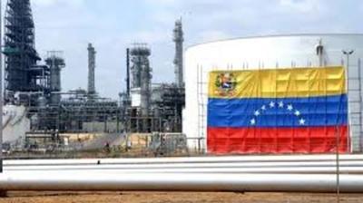 Preocupa a la CIDH falta de servicios en Venezuela
