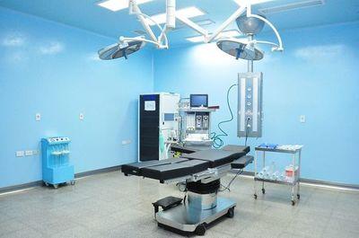 Ponen en funcionamiento dos nuevos quirófanos en IPS de CDE