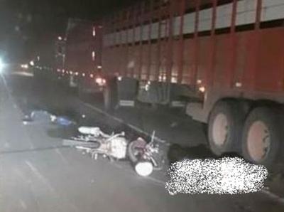 Ruta PY 05 se cobra dos vidas en grave accidente