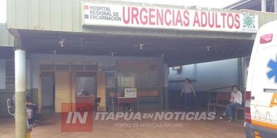 CAMPAÑA DE DONACIÓN DE SANGRE EN EL HOSPITAL DE ENCARNACIÓN
