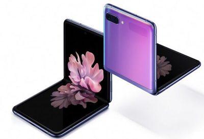 Paraguay tiene su primer smartphone plegable