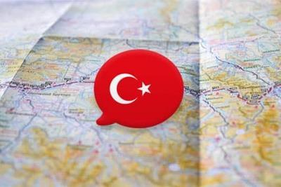 Exitosa convocatoria reúne a 1.400 alumnos para estudiar turco