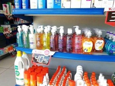 Vichean precios de tapabocas y alcohol en gel