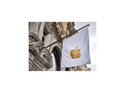 Apple festeja ante la Justicia europea que se anulen impuestos