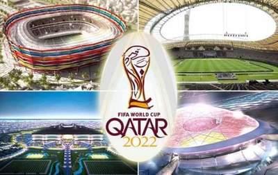 Oficial: Mundial de Qatar Ya Tiene Fecha