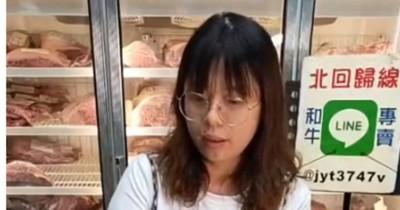 Comerciantes taiwaneses concretaron venta de carne paraguaya por Facebook Live