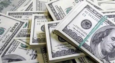 """Piden ANULAR cobro de """"ARANCEL"""" bancario por depósitos en moneda extranjera"""