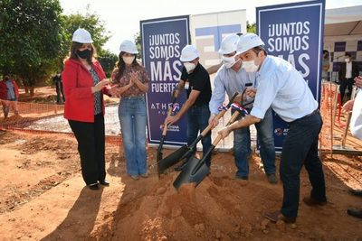 Athena Foods inicia construcción en Hospital de Belén