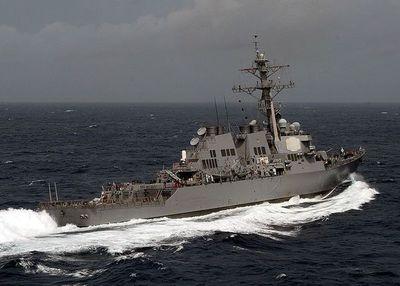 Ucrania y EE.UU. realizan maniobras navales en el Mar Negro