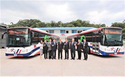 Taiwán donará buses eléctricos a Paraguay