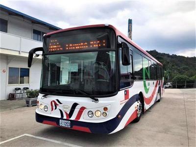 Taiwán donará buses eléctricos a Paraguay – Diario TNPRESS