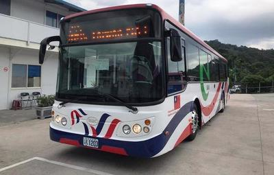 El gobierno de China (Taiwán) donó dos buses eléctricos para probar su desempeño