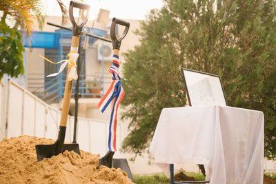 Universidad Católica construirá nuevo edificio