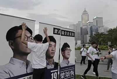 Hong Kong retrasa un año sus elecciones tras vetar a candidatos de la oposición