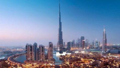 Emiratos Árabes Unidos inicia operaciones de su primera central nuclear