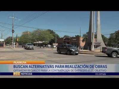 BUSCAN ALTERNATIVAS PARA OPTIMIZAR RECURSOS EN CONSTRUCCIÓN DE PAVIMENTACIÓN
