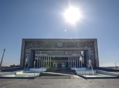 Cierre temporal de la sede central de la APF
