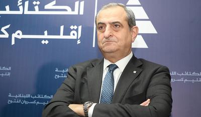 Muere el secretario general de las Falanges Libanesas por las explosiones en Beirut