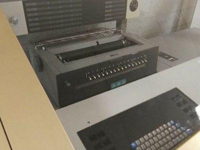 Hace 50 años funcionaba por primera vez una computadora en Paraguay